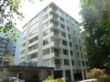 Apartment for sale in Ambleside, West Vancouver, West Vancouver, 703 1785 Esquimalt Avenue, 262399382 | Realtylink.org