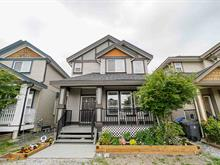 House for sale in Sullivan Station, Surrey, Surrey, 5891 148 Street, 262400035 | Realtylink.org
