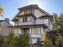 Other Property for sale in Fairview VW, Vancouver, Vancouver West, 1180 W 15th Avenue, 262394821 | Realtylink.org