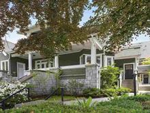 Townhouse for sale in Kerrisdale, Vancouver, Vancouver West, 5338 Larch Street, 262395478 | Realtylink.org