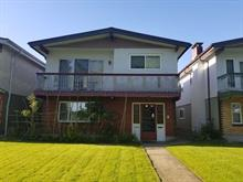 House for sale in Killarney VE, Vancouver, Vancouver East, 2545 E 43rd Avenue, 262390984 | Realtylink.org