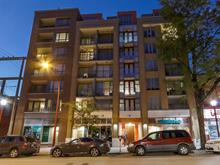 Apartment for sale in Strathcona, Vancouver, Vancouver East, 508 231 E Pender Street, 262394656 | Realtylink.org