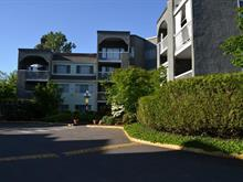 Apartment for sale in Langley City, Langley, Langley, 313 5700 200 Street, 262386913 | Realtylink.org