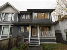 1/2 Duplex for sale in Mount Pleasant VW, Vancouver, Vancouver West, 395 W 16th Avenue, 262386915 | Realtylink.org