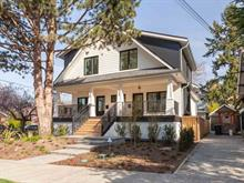 1/2 Duplex for sale in Kitsilano, Vancouver, Vancouver West, 2493 W 7th Avenue, 262386106 | Realtylink.org