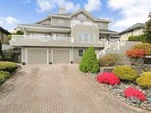 House for sale in Pebble Hill, Delta, Tsawwassen, 345 Rosehill Wynd, 262388424 | Realtylink.org