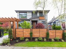 House for sale in Marpole, Vancouver, Vancouver West, 7610 Cartier Street, 262384360 | Realtylink.org