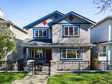 House for sale in Fraser VE, Vancouver, Vancouver East, 779 Durward Avenue, 262384424 | Realtylink.org
