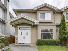1/2 Duplex for sale in Central BN, Burnaby, Burnaby North, 5452 Manor Street, 262380363 | Realtylink.org