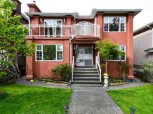 House for sale in Renfrew VE, Vancouver, Vancouver East, 3463 E 4th Avenue, 262386455 | Realtylink.org