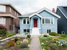 House for sale in MacKenzie Heights, Vancouver, Vancouver West, 2987 W 33rd Avenue, 262390892 | Realtylink.org