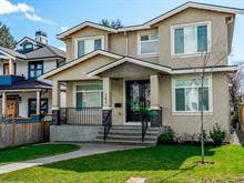 House for sale in Sapperton, New Westminster, New Westminster, 364 Simpson Street, 262389950   Realtylink.org