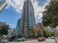 Apartment for sale in Downtown VW, Vancouver, Vancouver West, 1807 1308 Hornby Street, 262428484 | Realtylink.org