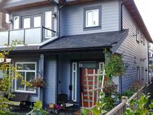 1/2 Duplex for sale in Grandview Woodland, Vancouver, Vancouver East, 1815 E 15th Avenue, 262427844 | Realtylink.org