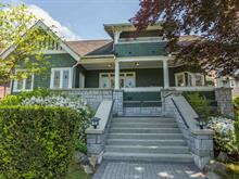 Townhouse for sale in Kerrisdale, Vancouver, Vancouver West, 5336 Larch Street, 262428360 | Realtylink.org