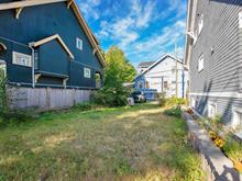 Lot for sale in Kitsilano, Vancouver, Vancouver West, 2107 Macdonald Street, 262370907 | Realtylink.org