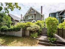 Townhouse for sale in Kitsilano, Vancouver, Vancouver West, 1940 W 11th Avenue, 262426244 | Realtylink.org