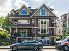 Apartment for sale in Cambie, Vancouver, Vancouver West, 202 930 W 16th Avenue, 262425832 | Realtylink.org