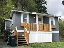 House for sale in Nanaimo, University District, 629 Lambert Ave, 460776 | Realtylink.org