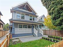 1/2 Duplex for sale in Grandview Woodland, Vancouver, Vancouver East, 1758 E 14th Avenue, 262432224 | Realtylink.org