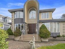 House for sale in South Granville, Vancouver, Vancouver West, 7218 Cartier Street, 262431639 | Realtylink.org