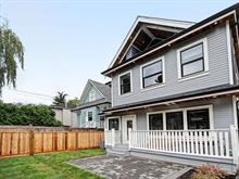 1/2 Duplex for sale in Grandview Woodland, Vancouver, Vancouver East, 1760 E 14th Avenue, 262425310 | Realtylink.org