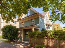 1/2 Duplex for sale in Strathcona, Vancouver, Vancouver East, 532 Heatley Avenue, 262424830 | Realtylink.org