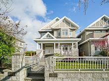 House for sale in S.W. Marine, Vancouver, Vancouver West, 8490 Adera Street, 262396079   Realtylink.org