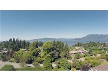 House for sale in University VW, Vancouver, Vancouver West, 5988 Newton Wynd, 262345580 | Realtylink.org