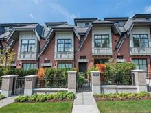 Townhouse for sale in Marpole, Vancouver, Vancouver West, 7871 Oak Street, 262432726 | Realtylink.org