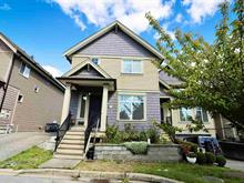 1/2 Duplex for sale in King George Corridor, Surrey, South Surrey White Rock, 1656 King George Boulevard, 262428974 | Realtylink.org