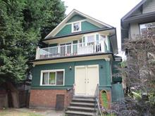 Other Property for sale in Mount Pleasant VE, Vancouver, Vancouver East, 732 E 10th Avenue, 262430163 | Realtylink.org