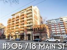Apartment for sale in Strathcona, Vancouver, Vancouver East, 306 718 Main Street, 262427745 | Realtylink.org