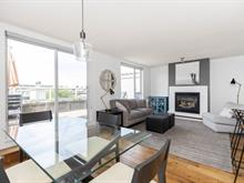 Apartment for sale in Kitsilano, Vancouver, Vancouver West, 407 2768 Cranberry Drive, 262427610 | Realtylink.org