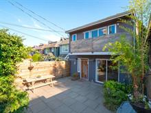 1/2 Duplex for sale in Strathcona, Vancouver, Vancouver East, 873 Prior Street, 262427810 | Realtylink.org