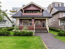 Townhouse for sale in Uptown NW, New Westminster, New Westminster, 404 Eighth Street, 262429452 | Realtylink.org