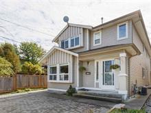 1/2 Duplex for sale in Central BN, Burnaby, Burnaby North, 5056 Manor Street, 262429074 | Realtylink.org