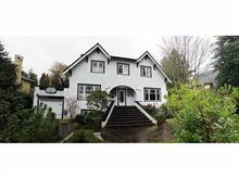 House for sale in University VW, Vancouver, Vancouver West, 1650 Wesbrook Crescent, 262423950 | Realtylink.org