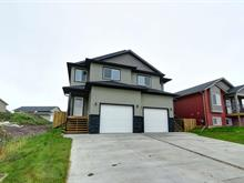 1/2 Duplex for sale in Fort St. John - City SE, Fort St. John, Fort St. John, 8629 85 Street, 262424560 | Realtylink.org