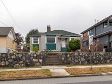 House for sale in West End NW, New Westminster, New Westminster, 1905 Eighth Avenue, 262423617 | Realtylink.org