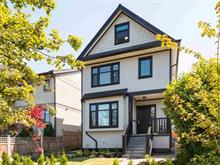 1/2 Duplex for sale in Knight, Vancouver, Vancouver East, 1268 E 16th Avenue, 262409008 | Realtylink.org