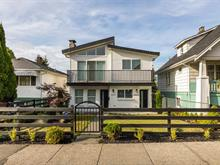 House for sale in Hastings Sunrise, Vancouver, Vancouver East, 2421 Pandora Street, 262423113 | Realtylink.org