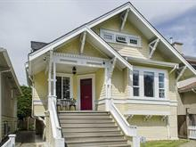 House for sale in South Vancouver, Vancouver, Vancouver East, 727 E 50th Avenue, 262427425 | Realtylink.org