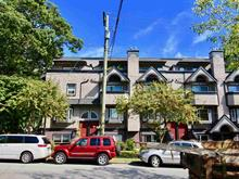 Townhouse for sale in Kitsilano, Vancouver, Vancouver West, 2302 Vine Street, 262422602 | Realtylink.org