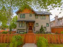 1/2 Duplex for sale in Mount Pleasant VE, Vancouver, Vancouver East, 1190 E 15th Avenue, 262427494 | Realtylink.org