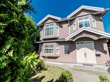 House for sale in Hastings Sunrise, Vancouver, Vancouver East, 2919 McGill Street, 262424707 | Realtylink.org