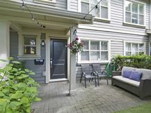 Townhouse for sale in Victoria VE, Vancouver, Vancouver East, 4176 Welwyn Street, 262430235 | Realtylink.org