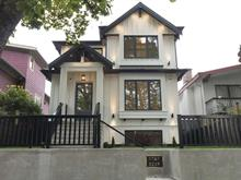 House for sale in Fraser VE, Vancouver, Vancouver East, 5292 St. Catherines Street, 262430231 | Realtylink.org