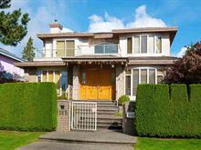 House for sale in South Granville, Vancouver, Vancouver West, 1165 W 48th Avenue, 262430177 | Realtylink.org