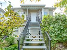 1/2 Duplex for sale in Grandview Woodland, Vancouver, Vancouver East, 1567 E 8th Avenue, 262429663 | Realtylink.org